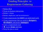 guiding principles to requirements gathering