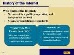 history of the internet8