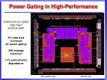 power gating in high performance