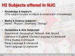 h2 subjects offered in njc