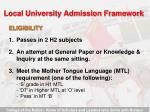 local university admission framework