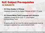 njc subject pre requisites27