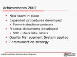 achievements 2007