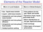 elements of the reactor model