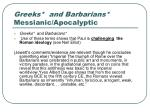 greeks and barbarians messianic apocalyptic
