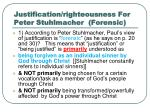 justification righteousness for peter stuhlmacher forensic