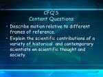 cfq s content questions12