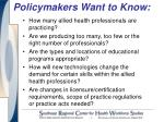 policymakers want to know
