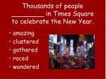 thousands of people in times square to celebrate the new year