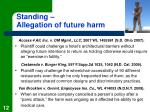 standing allegation of future harm12