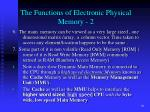 the functions of electronic physical memory 2