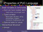 properties of puc language