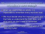 why is sorting important and unimportant information a useful strategy