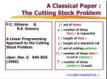 a classical paper the cutting stock problem