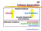 lp column generation