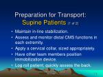 preparation for transport supine patients 1 of 2