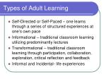 types of adult learning