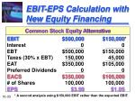ebit eps calculation with new equity financing