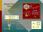 actual mechanical advantage