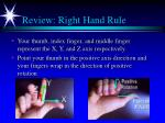 review right hand rule