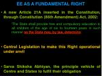 ee as a fundamental right