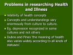 problems in researching health and illness