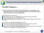 advanced information systems technology aist