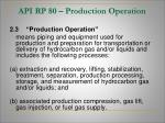 api rp 80 production operation