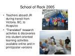school of rock 2005