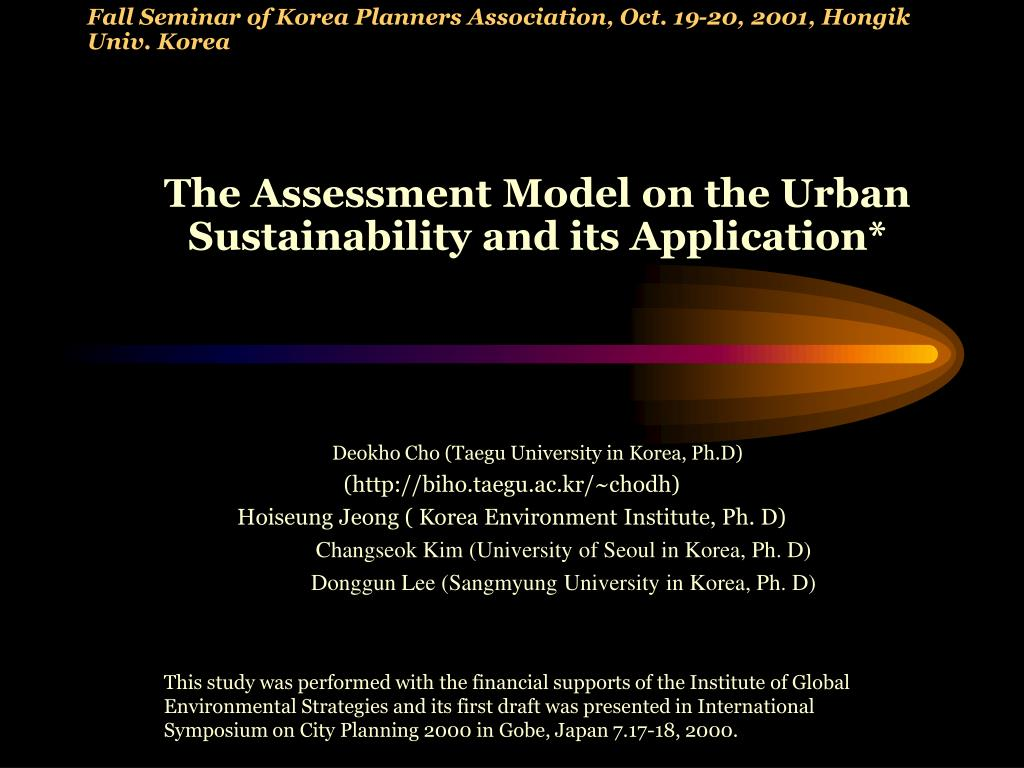 fall seminar of korea planners association oct 19 20 2001 hongik univ korea l.