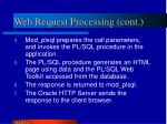 web request processing cont