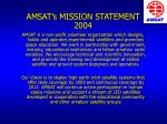amsat s mission statement 2004