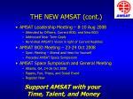the new amsat cont