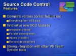 source code control features