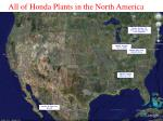 all of honda plants in the north america