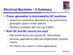 electrical machines a summary
