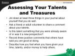 assessing your talents and treasures