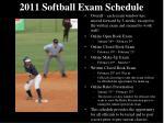 2011 softball exam schedule