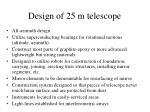 design of 25 m telescope
