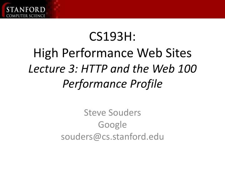 cs193h high performance web sites lecture 3 http and the web 100 performance profile n.