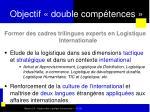 objectif double comp tences