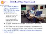 srag real time flight support