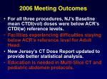 2006 meeting outcomes