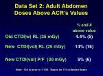 data set 2 adult abdomen doses above acr s values