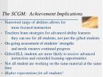 the scgm achievement implications