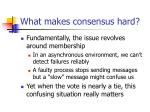 what makes consensus hard