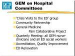 gem on hospital committees
