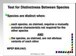 test for distinctness between species