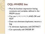 oql where line