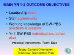 main yr 1 2 outcome objectives